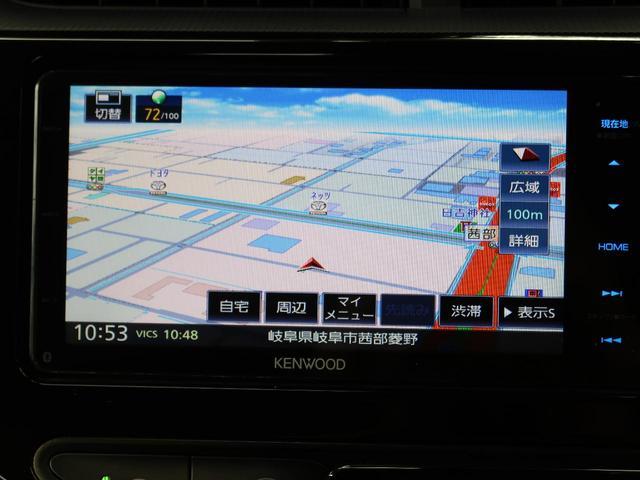 クロスオーバー 禁煙車 社外SDナビ ハーフレザーシート ETC 衝突軽減装置 車線逸脱警報 バックカメラ LEDヘッド・フォグライト  オートマチックハイビーム フルセグTV(走行中視聴可) Bluetooth(28枚目)