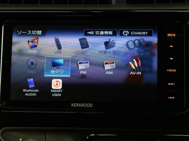 クロスオーバー 禁煙車 社外SDナビ ハーフレザーシート ETC 衝突軽減装置 車線逸脱警報 バックカメラ LEDヘッド・フォグライト  オートマチックハイビーム フルセグTV(走行中視聴可) Bluetooth(29枚目)