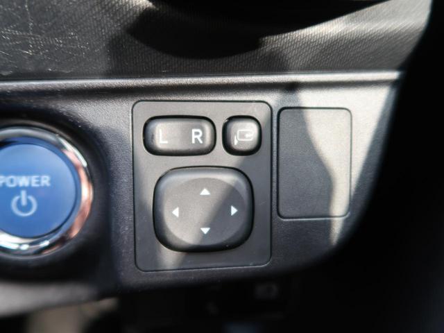 クロスオーバー 禁煙車 社外SDナビ ハーフレザーシート ETC 衝突軽減装置 車線逸脱警報 バックカメラ LEDヘッド・フォグライト  オートマチックハイビーム フルセグTV(走行中視聴可) Bluetooth(35枚目)