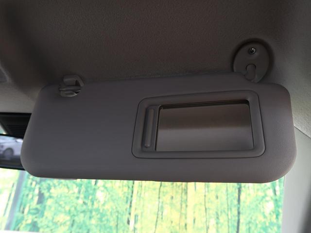 クロスオーバー 禁煙車 社外SDナビ ハーフレザーシート ETC 衝突軽減装置 車線逸脱警報 バックカメラ LEDヘッド・フォグライト  オートマチックハイビーム フルセグTV(走行中視聴可) Bluetooth(41枚目)