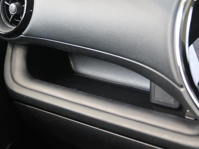 クロスオーバー 禁煙車 社外SDナビ ハーフレザーシート ETC 衝突軽減装置 車線逸脱警報 バックカメラ LEDヘッド・フォグライト  オートマチックハイビーム フルセグTV(走行中視聴可) Bluetooth(45枚目)