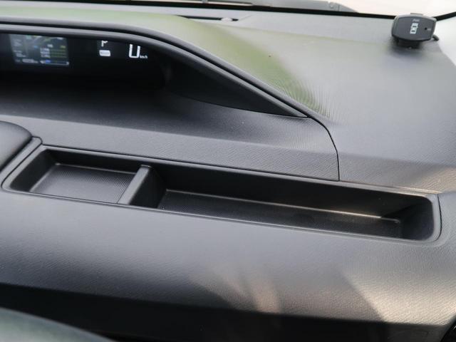 クロスオーバー 禁煙車 社外SDナビ ハーフレザーシート ETC 衝突軽減装置 車線逸脱警報 バックカメラ LEDヘッド・フォグライト  オートマチックハイビーム フルセグTV(走行中視聴可) Bluetooth(47枚目)