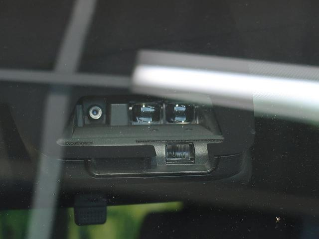 ZS 煌III 登録済未使用車 オーディオレス 両側電動スライドドア セーフティセンス クルーズコントロール リアオートエアコン オートライト LEDヘッドライト 純正16インチアルミホイール ステアリングスイッチ(4枚目)