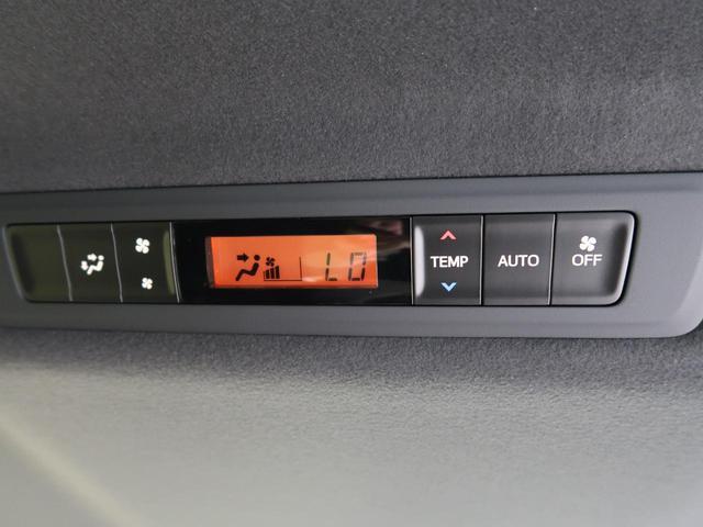 ZS 煌III 登録済未使用車 オーディオレス 両側電動スライドドア セーフティセンス クルーズコントロール リアオートエアコン オートライト LEDヘッドライト 純正16インチアルミホイール ステアリングスイッチ(7枚目)
