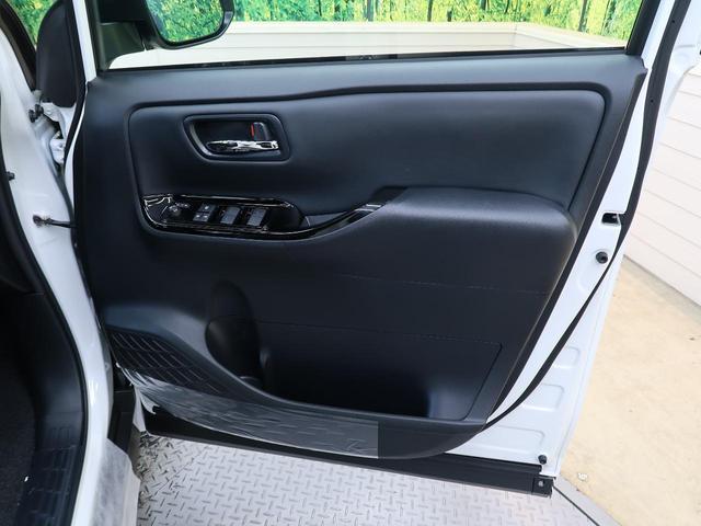 ZS 煌III 登録済未使用車 オーディオレス 両側電動スライドドア セーフティセンス クルーズコントロール リアオートエアコン オートライト LEDヘッドライト 純正16インチアルミホイール ステアリングスイッチ(23枚目)