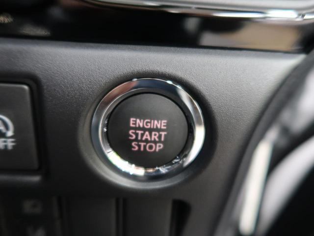 ZS 煌III 登録済未使用車 オーディオレス 両側電動スライドドア セーフティセンス クルーズコントロール リアオートエアコン オートライト LEDヘッドライト 純正16インチアルミホイール ステアリングスイッチ(25枚目)