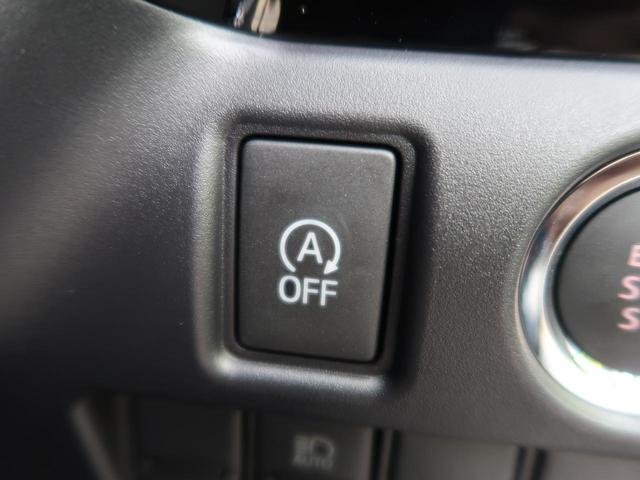 ZS 煌III 登録済未使用車 オーディオレス 両側電動スライドドア セーフティセンス クルーズコントロール リアオートエアコン オートライト LEDヘッドライト 純正16インチアルミホイール ステアリングスイッチ(26枚目)