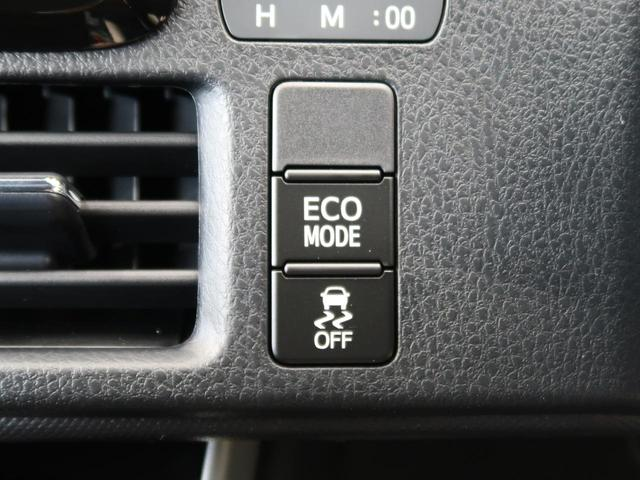ZS 煌III 登録済未使用車 オーディオレス 両側電動スライドドア セーフティセンス クルーズコントロール リアオートエアコン オートライト LEDヘッドライト 純正16インチアルミホイール ステアリングスイッチ(31枚目)