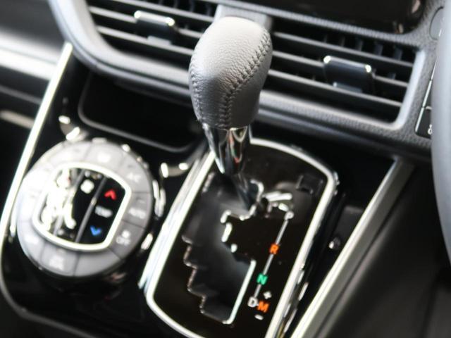 ZS 煌III 登録済未使用車 オーディオレス 両側電動スライドドア セーフティセンス クルーズコントロール リアオートエアコン オートライト LEDヘッドライト 純正16インチアルミホイール ステアリングスイッチ(32枚目)
