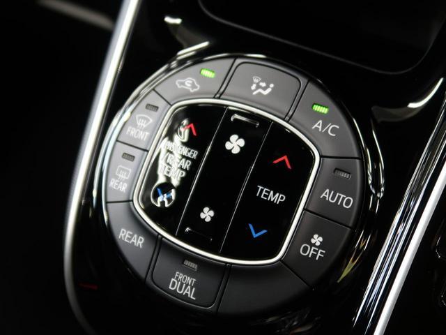 ZS 煌III 登録済未使用車 オーディオレス 両側電動スライドドア セーフティセンス クルーズコントロール リアオートエアコン オートライト LEDヘッドライト 純正16インチアルミホイール ステアリングスイッチ(33枚目)