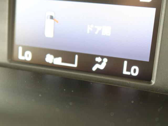 ZS 煌III 登録済未使用車 オーディオレス 両側電動スライドドア セーフティセンス クルーズコントロール リアオートエアコン オートライト LEDヘッドライト 純正16インチアルミホイール ステアリングスイッチ(35枚目)
