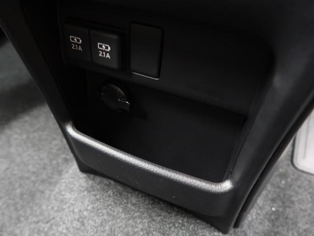 ZS 煌III 登録済未使用車 オーディオレス 両側電動スライドドア セーフティセンス クルーズコントロール リアオートエアコン オートライト LEDヘッドライト 純正16インチアルミホイール ステアリングスイッチ(38枚目)