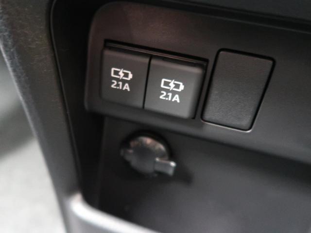 ZS 煌III 登録済未使用車 オーディオレス 両側電動スライドドア セーフティセンス クルーズコントロール リアオートエアコン オートライト LEDヘッドライト 純正16インチアルミホイール ステアリングスイッチ(39枚目)