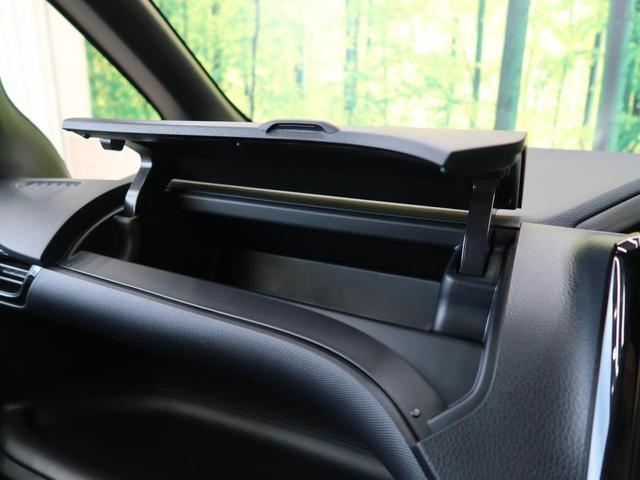 ZS 煌III 登録済未使用車 オーディオレス 両側電動スライドドア セーフティセンス クルーズコントロール リアオートエアコン オートライト LEDヘッドライト 純正16インチアルミホイール ステアリングスイッチ(41枚目)