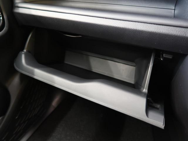 ZS 煌III 登録済未使用車 オーディオレス 両側電動スライドドア セーフティセンス クルーズコントロール リアオートエアコン オートライト LEDヘッドライト 純正16インチアルミホイール ステアリングスイッチ(42枚目)