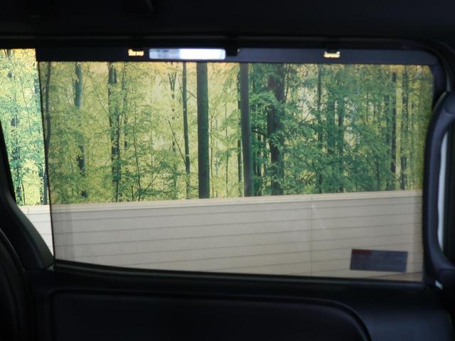ZS 煌III 登録済未使用車 オーディオレス 両側電動スライドドア セーフティセンス クルーズコントロール リアオートエアコン オートライト LEDヘッドライト 純正16インチアルミホイール ステアリングスイッチ(48枚目)