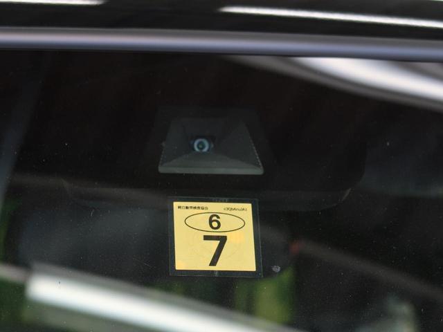 Lターボ 届出済み未使用車 ターボ 衝突被害軽減装置 両側パワスラ LEDヘッド&フォグランプ オートライト クリアランスソナー アダプティブクルコン 前席シートヒーター アイドリングストップ バックカメラ(9枚目)