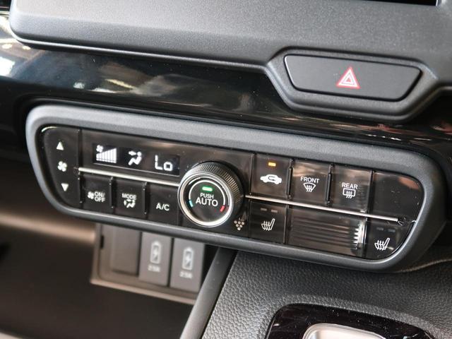Lターボ 届出済み未使用車 ターボ 衝突被害軽減装置 両側パワスラ LEDヘッド&フォグランプ オートライト クリアランスソナー アダプティブクルコン 前席シートヒーター アイドリングストップ バックカメラ(12枚目)