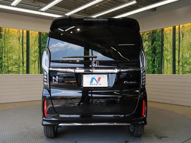 Lターボ 届出済み未使用車 ターボ 衝突被害軽減装置 両側パワスラ LEDヘッド&フォグランプ オートライト クリアランスソナー アダプティブクルコン 前席シートヒーター アイドリングストップ バックカメラ(19枚目)