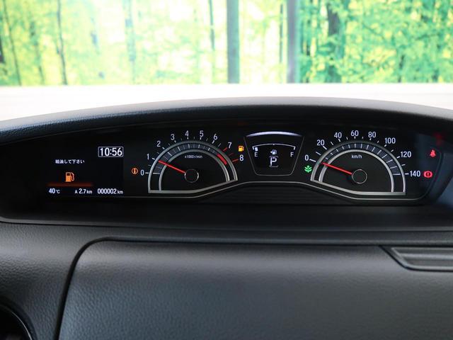 Lターボ 届出済み未使用車 ターボ 衝突被害軽減装置 両側パワスラ LEDヘッド&フォグランプ オートライト クリアランスソナー アダプティブクルコン 前席シートヒーター アイドリングストップ バックカメラ(23枚目)