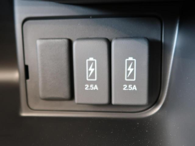 Lターボ 届出済み未使用車 ターボ 衝突被害軽減装置 両側パワスラ LEDヘッド&フォグランプ オートライト クリアランスソナー アダプティブクルコン 前席シートヒーター アイドリングストップ バックカメラ(28枚目)