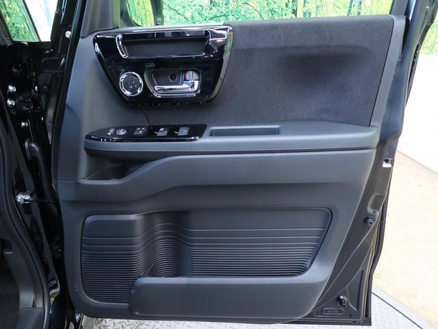 Lターボ 届出済み未使用車 ターボ 衝突被害軽減装置 両側パワスラ LEDヘッド&フォグランプ オートライト クリアランスソナー アダプティブクルコン 前席シートヒーター アイドリングストップ バックカメラ(32枚目)