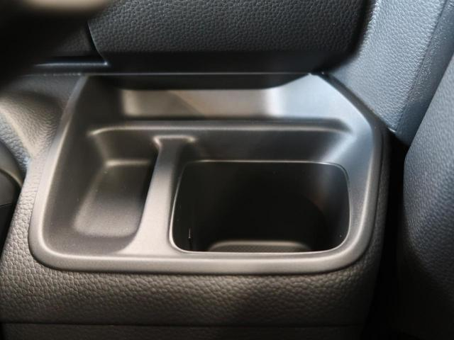 Lターボ 届出済み未使用車 ターボ 衝突被害軽減装置 両側パワスラ LEDヘッド&フォグランプ オートライト クリアランスソナー アダプティブクルコン 前席シートヒーター アイドリングストップ バックカメラ(38枚目)