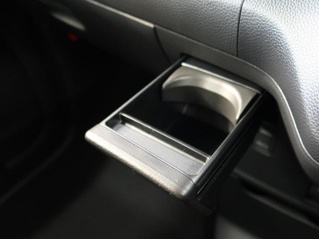 Lターボ 届出済み未使用車 ターボ 衝突被害軽減装置 両側パワスラ LEDヘッド&フォグランプ オートライト クリアランスソナー アダプティブクルコン 前席シートヒーター アイドリングストップ バックカメラ(41枚目)