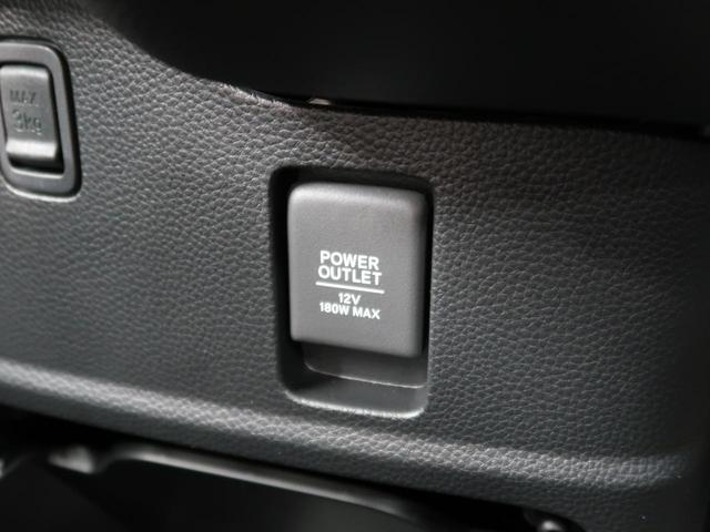 Lターボ 届出済み未使用車 ターボ 衝突被害軽減装置 両側パワスラ LEDヘッド&フォグランプ オートライト クリアランスソナー アダプティブクルコン 前席シートヒーター アイドリングストップ バックカメラ(48枚目)
