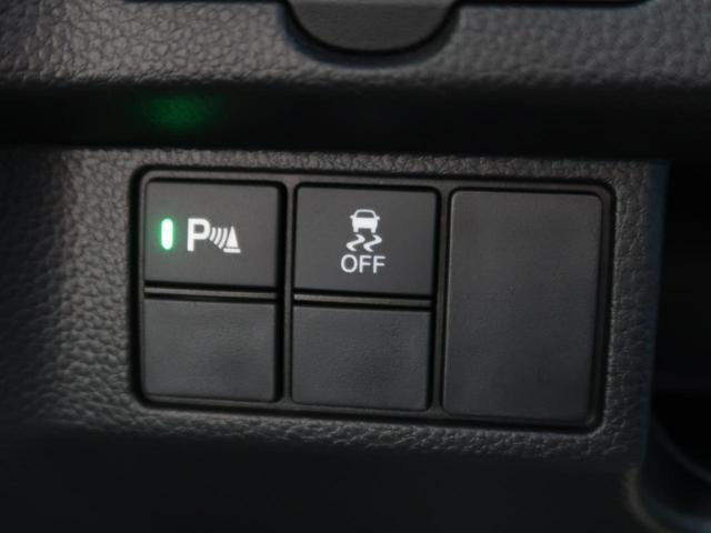 Lターボ 届出済み未使用車 ターボ 衝突被害軽減装置 両側パワスラ LEDヘッド&フォグランプ オートライト クリアランスソナー アダプティブクルコン 前席シートヒーター アイドリングストップ バックカメラ(49枚目)