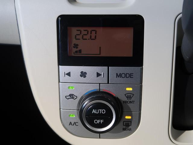 Xリミテッド SAIII 禁煙車 7インチナビ 両側電動スライドドア 衝突被害軽減ブレーキ レーンアシスト フルセグ バックモニター オートエアコン オートライト アイドリングストップ ベンチシート(11枚目)
