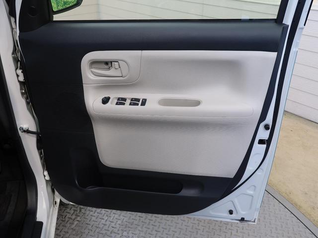 Xリミテッド SAIII 禁煙車 7インチナビ 両側電動スライドドア 衝突被害軽減ブレーキ レーンアシスト フルセグ バックモニター オートエアコン オートライト アイドリングストップ ベンチシート(25枚目)