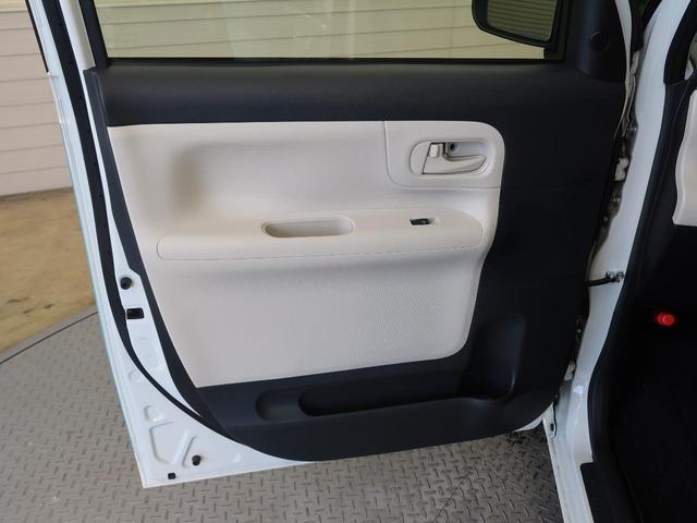 Xリミテッド SAIII 禁煙車 7インチナビ 両側電動スライドドア 衝突被害軽減ブレーキ レーンアシスト フルセグ バックモニター オートエアコン オートライト アイドリングストップ ベンチシート(26枚目)