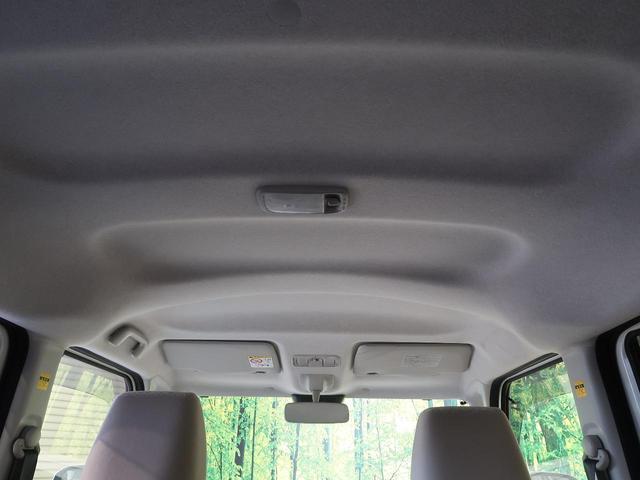 Xリミテッド SAIII 禁煙車 7インチナビ 両側電動スライドドア 衝突被害軽減ブレーキ レーンアシスト フルセグ バックモニター オートエアコン オートライト アイドリングストップ ベンチシート(27枚目)