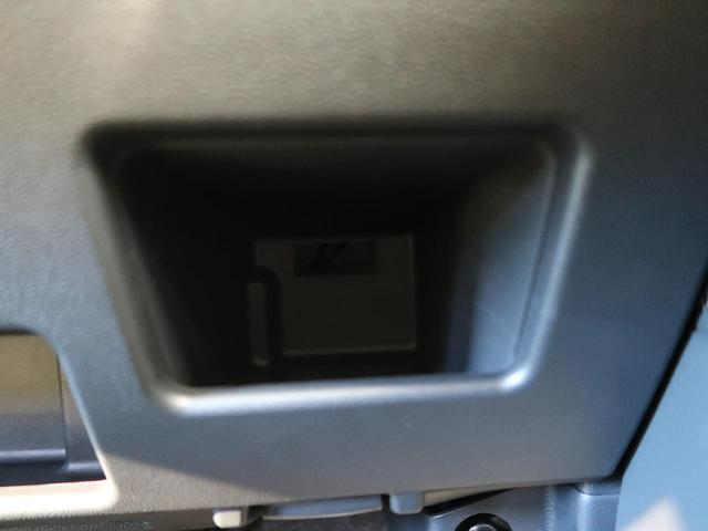 Xリミテッド SAIII 禁煙車 7インチナビ 両側電動スライドドア 衝突被害軽減ブレーキ レーンアシスト フルセグ バックモニター オートエアコン オートライト アイドリングストップ ベンチシート(37枚目)