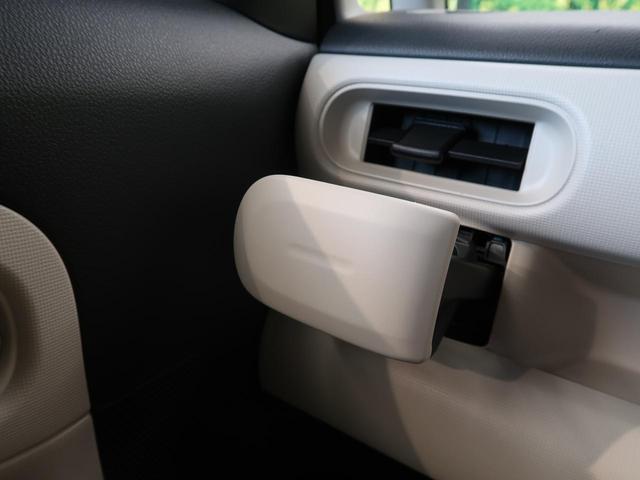 Xリミテッド SAIII 禁煙車 7インチナビ 両側電動スライドドア 衝突被害軽減ブレーキ レーンアシスト フルセグ バックモニター オートエアコン オートライト アイドリングストップ ベンチシート(41枚目)