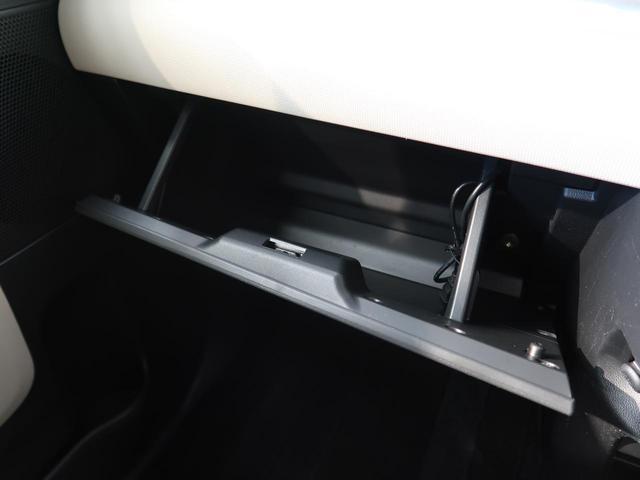 Xリミテッド SAIII 禁煙車 7インチナビ 両側電動スライドドア 衝突被害軽減ブレーキ レーンアシスト フルセグ バックモニター オートエアコン オートライト アイドリングストップ ベンチシート(42枚目)