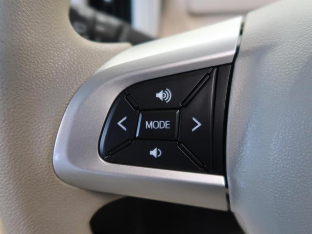 Xリミテッド SAIII 禁煙車 7インチナビ 両側電動スライドドア 衝突被害軽減ブレーキ レーンアシスト フルセグ バックモニター オートエアコン オートライト アイドリングストップ ベンチシート(46枚目)