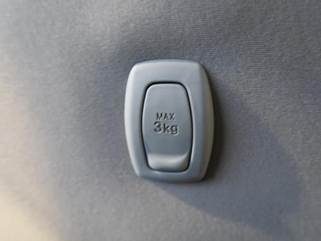 Xリミテッド SAIII 禁煙車 7インチナビ 両側電動スライドドア 衝突被害軽減ブレーキ レーンアシスト フルセグ バックモニター オートエアコン オートライト アイドリングストップ ベンチシート(63枚目)