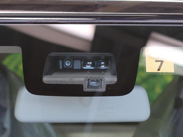 XC 届出済未使用車 4WD 衝突被害軽減装置 クルーズコントロール LEDヘッドライト レーンアシスト 前席シートヒーター 純正アルミホイール オートエアコン スマートキー(6枚目)