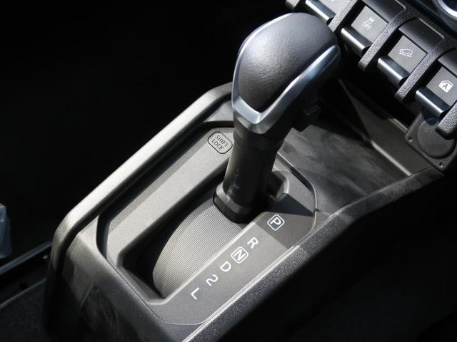 XC 届出済未使用車 4WD 衝突被害軽減装置 クルーズコントロール LEDヘッドライト レーンアシスト 前席シートヒーター 純正アルミホイール オートエアコン スマートキー(22枚目)