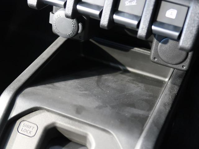 XC 届出済未使用車 4WD 衝突被害軽減装置 クルーズコントロール LEDヘッドライト レーンアシスト 前席シートヒーター 純正アルミホイール オートエアコン スマートキー(35枚目)
