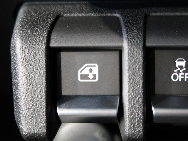 XC 届出済未使用車 4WD 衝突被害軽減装置 クルーズコントロール LEDヘッドライト レーンアシスト 前席シートヒーター 純正アルミホイール オートエアコン スマートキー(41枚目)
