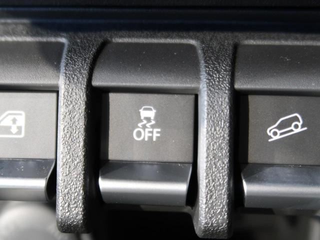 XC 届出済未使用車 4WD 衝突被害軽減装置 クルーズコントロール LEDヘッドライト レーンアシスト 前席シートヒーター 純正アルミホイール オートエアコン スマートキー(42枚目)
