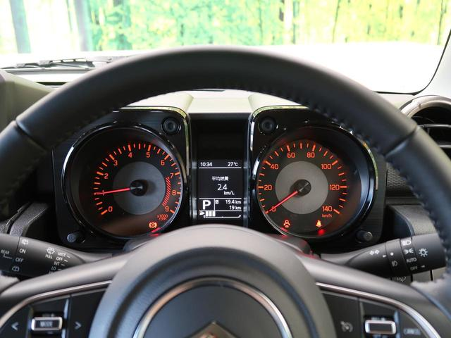 XC 届出済未使用車 4WD 衝突被害軽減装置 クルーズコントロール LEDヘッドライト レーンアシスト 前席シートヒーター 純正アルミホイール オートエアコン スマートキー(53枚目)