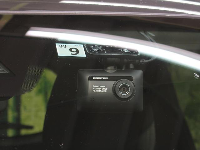 XD プロアクティブ メーカーOPナビ 衝突軽減装置 フルセグ 1オーナー 禁煙 バックカメラ ETC ドラレコ シートヒーター レーダークルコン レーンアシスト クリアランスソナー LEDヘッド 純正アルミ パワーシート(10枚目)