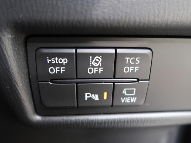 XD プロアクティブ メーカーOPナビ 衝突軽減装置 フルセグ 1オーナー 禁煙 バックカメラ ETC ドラレコ シートヒーター レーダークルコン レーンアシスト クリアランスソナー LEDヘッド 純正アルミ パワーシート(11枚目)
