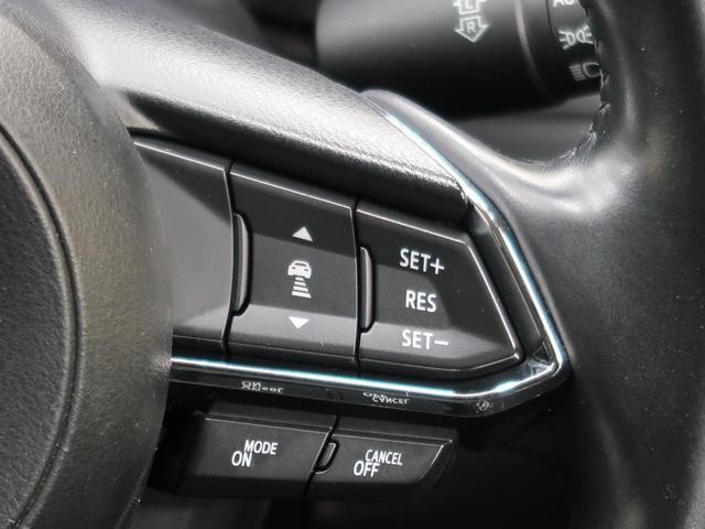 XD プロアクティブ メーカーOPナビ 衝突軽減装置 フルセグ 1オーナー 禁煙 バックカメラ ETC ドラレコ シートヒーター レーダークルコン レーンアシスト クリアランスソナー LEDヘッド 純正アルミ パワーシート(13枚目)