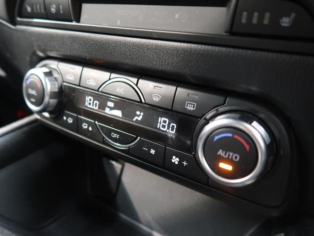 XD プロアクティブ メーカーOPナビ 衝突軽減装置 フルセグ 1オーナー 禁煙 バックカメラ ETC ドラレコ シートヒーター レーダークルコン レーンアシスト クリアランスソナー LEDヘッド 純正アルミ パワーシート(30枚目)