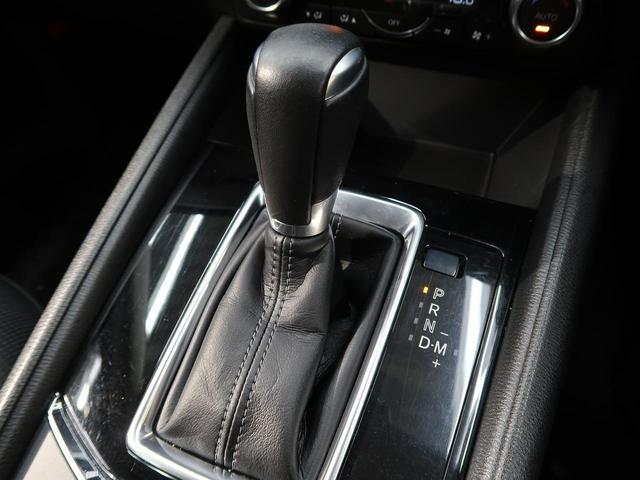 XD プロアクティブ メーカーOPナビ 衝突軽減装置 フルセグ 1オーナー 禁煙 バックカメラ ETC ドラレコ シートヒーター レーダークルコン レーンアシスト クリアランスソナー LEDヘッド 純正アルミ パワーシート(31枚目)